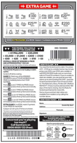 20x scratchcard reverse