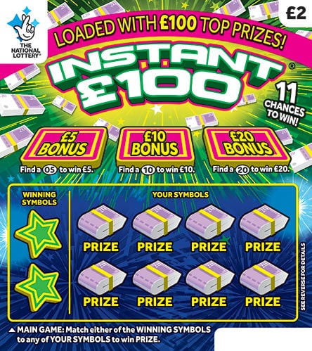 Instant £100 2020 Scratchcard