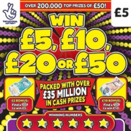 Win £5, £10, £20 or £50 Scratchcard