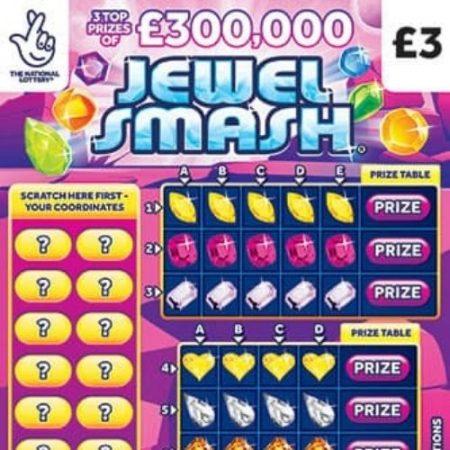 Jewel Smash (2021) Scratchcard